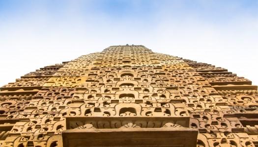 Świątynie Khajuraho